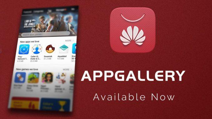 L'AppGallery est le marché aux applications créé par Huawei.